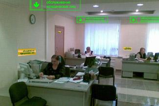 Программа Качество Кубани